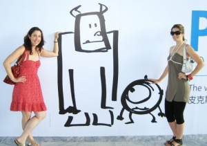 Pixar 20 Years of Animation at Taipei Fine Arts Museum