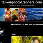 Taiwan Photographers: Connecting You with the Best Photographers in Taiwan