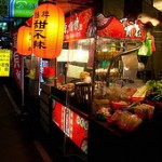 Photo Moment: Night Market Food Vendor