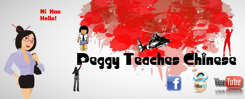 Peggy Teaches Chinese (25): Family Members