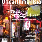 Unearthing Asia: A Tale of Four Cities – Issue 2 is Here!