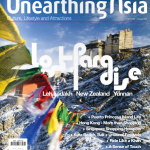 Unearthing Asia Issue 3 is HERE!