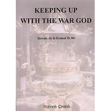 Book Review: Keeping Up with the War God – Taiwan, as It Seemed to Me by Author Steven Crook