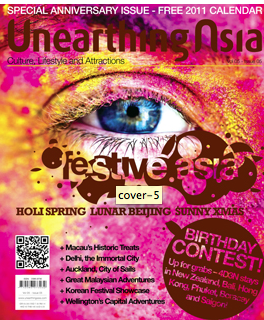 Unearthing Asia Issue 5 &#8211; Festive Asia!