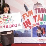 100 Fun Things To Do In Taiwan: Contest Update