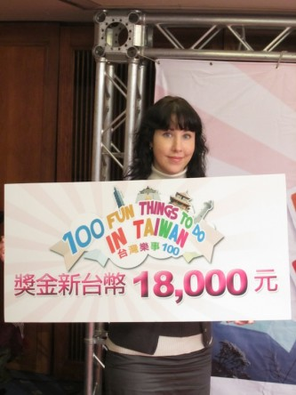 Carrie at 100 Fun Things To Do in Taiwan Awards Ceremony
