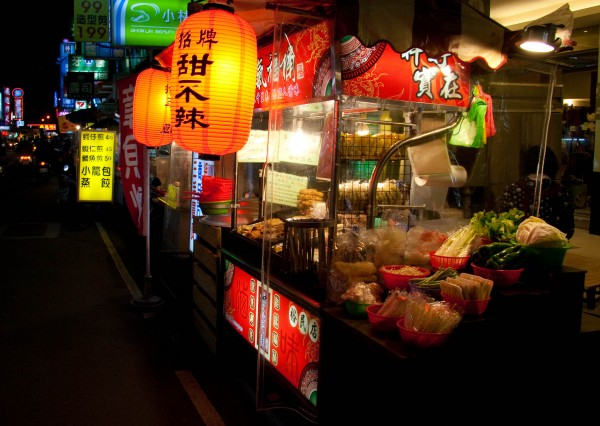 Taiwanese Street Vendor and Taiwanese Street Food