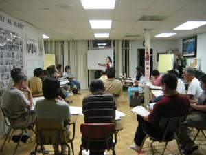 Korean Resource Center 민족학교