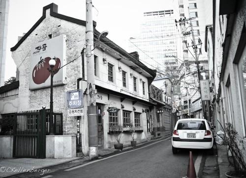 Photo Essay: Gyeongju, South Korea - SeeYouSoon.ca