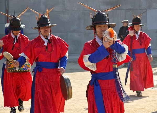 Changing of the Guards at Gyeongbuk Palace, Seoul, South Korea