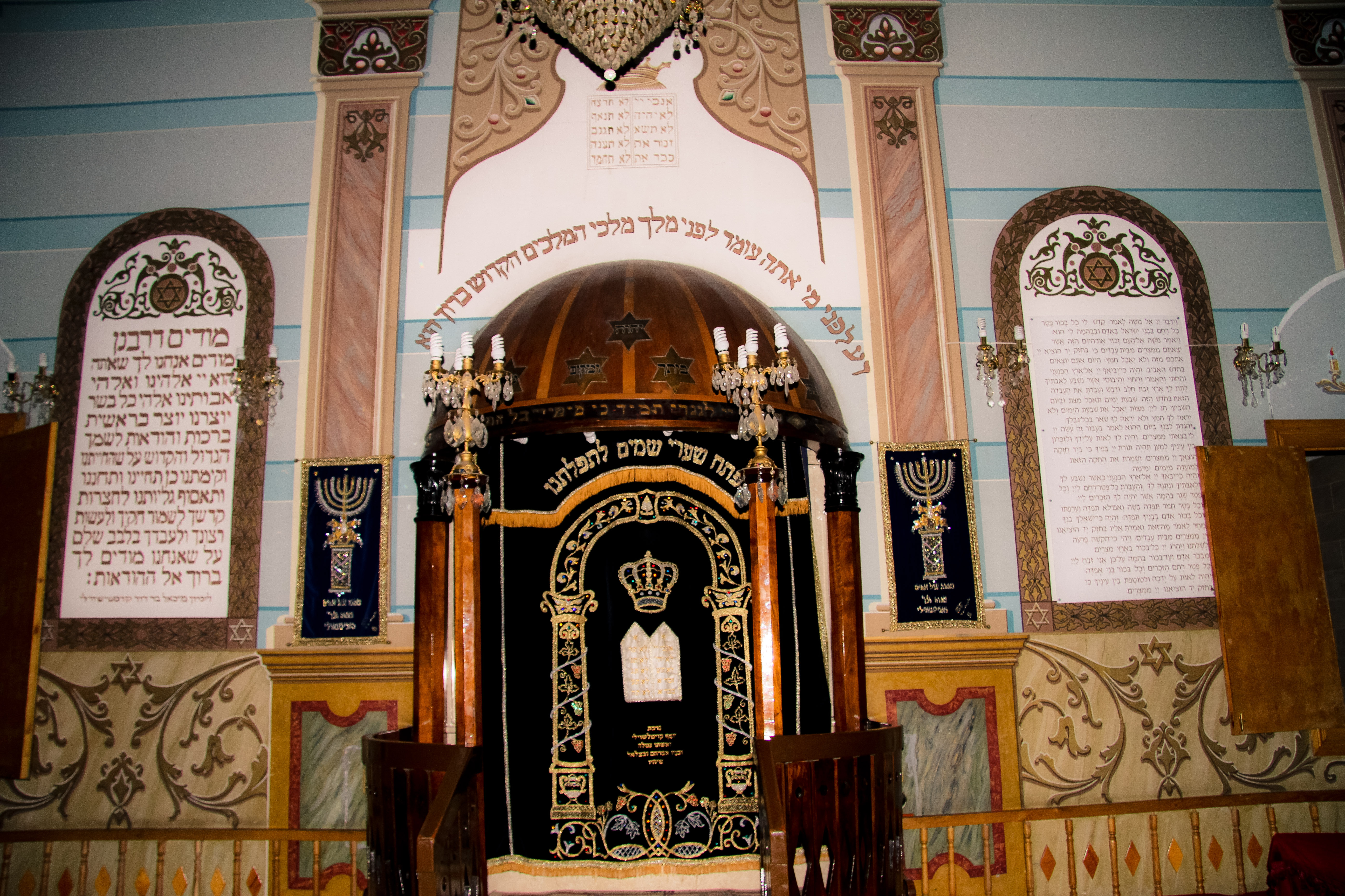 Great Synagogue