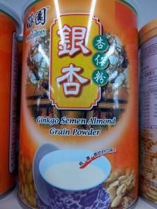 Strange Label in Taiwan