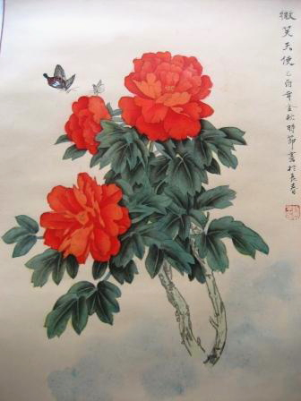 Chinese Watercolor Painting by Carrie Kellenberger