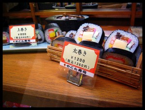 The Art of Plastic Sushi Rolls