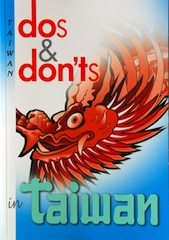 Do's and Don'ts in for Taiwan by Steven Crook