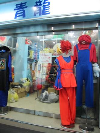 Costume Shops Taipei