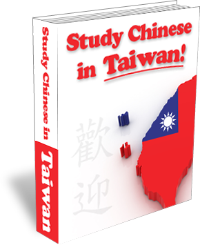 study-chinese-in-taiwan-book-cover