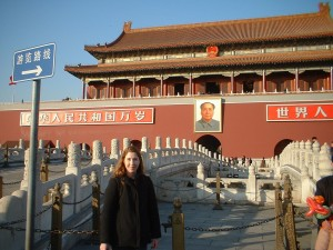 Carrie in Beijing 2003