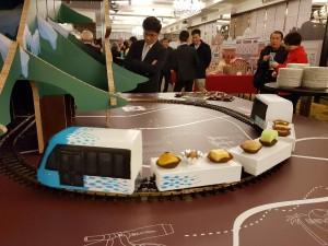 Banqiao MRT Dessert Train