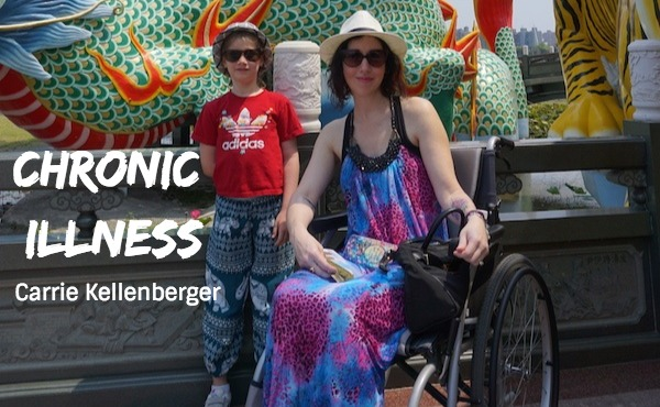 Carrie Kellenberger - Living with AS and Fibromyalgia / MECFS