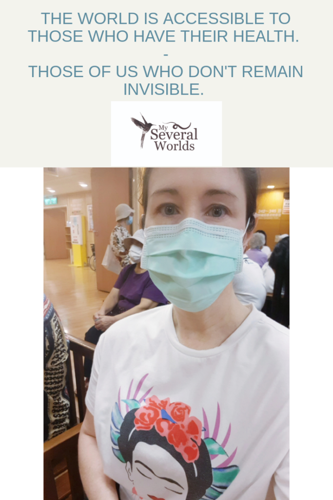 Carrie of My Several Worlds at Tzu Chi Hospital
