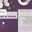 Information for Fibromyalgia Patients in Taiwan
